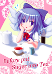 『Before put Suger into Tea』 sample image