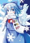 『冬カルテット』 sample image