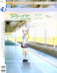 『時空改札のフェアリーテイル SpringPoint』 sample image