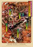 『2014年11月2日 5イベント合同カタログ』 sample image