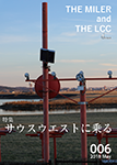 『THE MILER and THE LCC Vol.6』 sample image