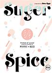 『シュガー/スパイス』 sample image