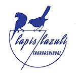 『lapis lazuli 1』 sample image