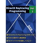 『DirectX Raytracing Programming Vol.1』 sample image