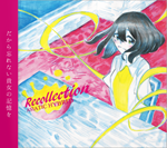 『Recollection』 sample image