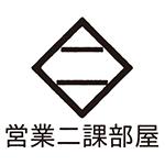 『旧山田 山田シリーズ (上)』 sample image
