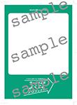 『よくするクリアファイル』 sample image