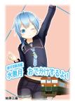 『睦月型駆逐艦水無月 おでかけするよ!』 sample image