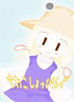 『すわこしょっぴんぐ』 sample image