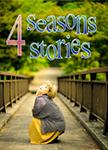 『4 seasons 4 stories』 sample image