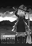 『東方久遠境 LIVE on FIRE 熊本 イベントガイドブック』 sample image