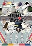『WBC Squad ズッ友たちの4つの夜のお話』 sample image