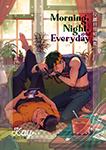 『Morning, Night, and Everyday: 仗露日常短編集』 sample image