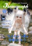 『Kemograph 2019夏号』 sample image