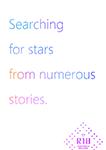 『数多の物語から星を探して』 sample image