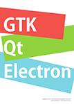 『GTK Qt Electron A experience in the cross platform desktop application framework』 sample image