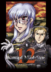 『Kampf Mädchen 12 戦渦のマリア 総集編1』 sample image