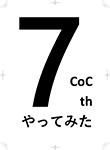 『CoC 7thやってみた』 sample image