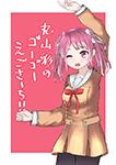 『丸山彩のゴーゴーえごさーち!!』 sample image