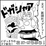 『ハタテピピック』 sample image