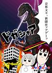 『ハタテピピック・セカンドシーズン』 sample image