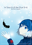 『In Search of the Blue Bird. ED79-50 Artworks』 sample image